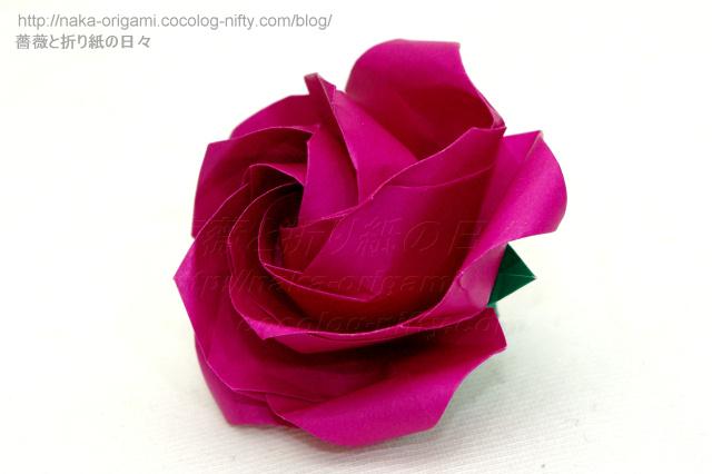 鶴の基本形から折るバラ(ねじり折りバードベースローズ)5角+2重中割折り版