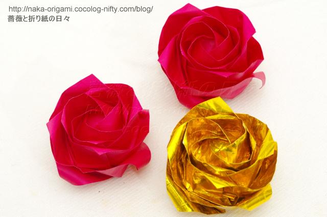金の川崎ローズ「薔薇」