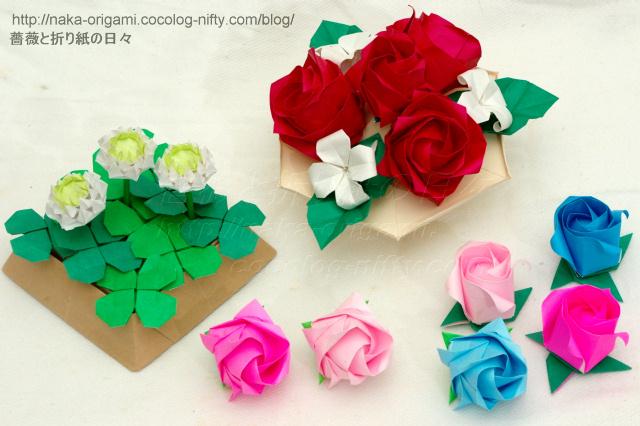 クリスマス 折り紙 折り紙 冬 : naka-origami.cocolog-nifty.com