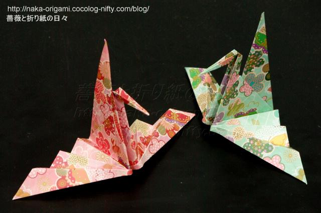 折り羽鶴(伝承作品)