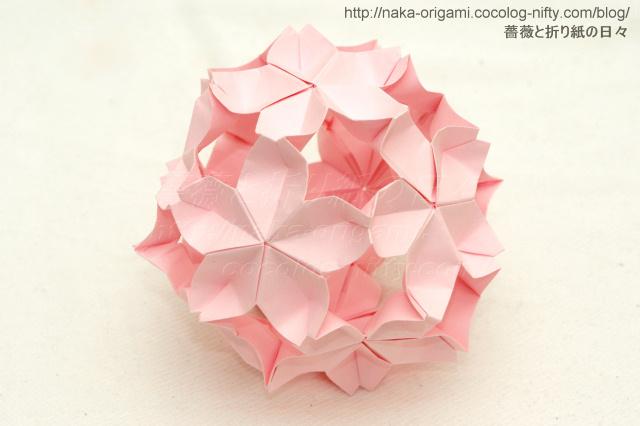 すべての折り紙 折り紙くす玉の作り方 : 人間なので、ユニット折り紙 ...