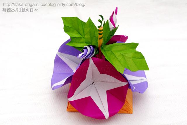 クリスマス 折り紙 あさがお 折り紙 : naka-origami.cocolog-nifty.com