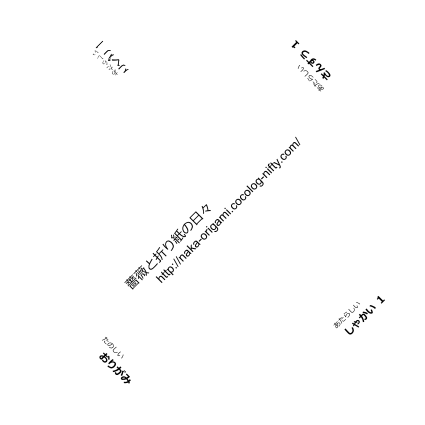 表紙の印字例
