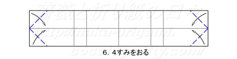 平面のバラ 創作:中 一隆 葉っぱ 手順6