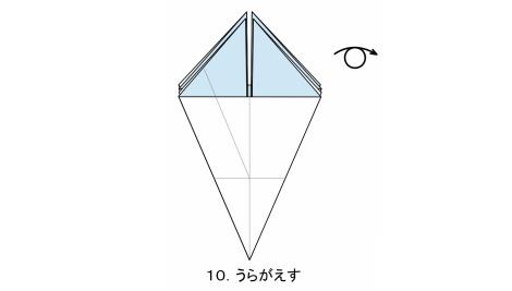 やさしいコスモス 花弁 図10