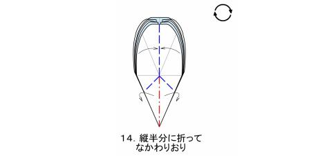やさしいコスモス 花弁 図14