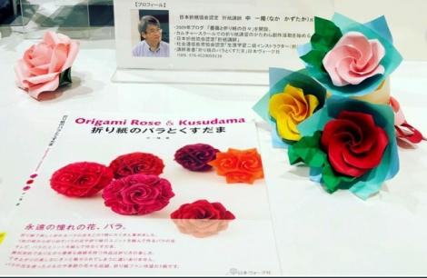 上大岡 京急百貨店 作品展示 2020年10/22~11/4