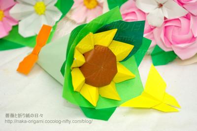 ニルバ氏のひまわり1輪の花束