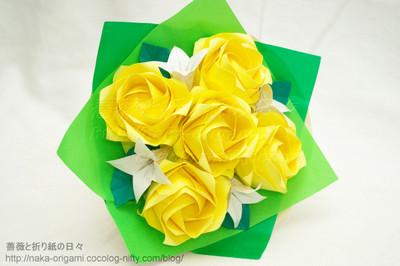 クリスマス 折り紙 折り紙 誕生日 : naka-origami.cocolog-nifty.com