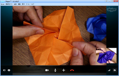 Skypeによる折り紙講習