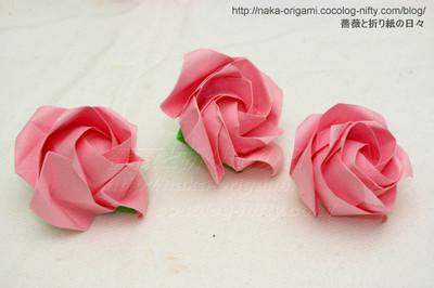 左:初代川崎ローズ「ひらいたバラ」、中央:ねじり折りバードベースローズ、右:川崎ローズ「薔薇」