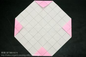 初代川崎ローズの4隅2マスを三角に折る工程