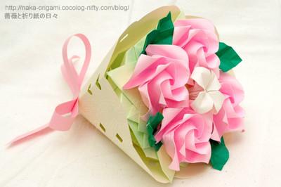 ねじり折りバードベースローズの花束