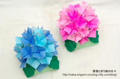 naka-origami.cocolog-nifty.com