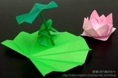 クリスマス 折り紙 折り紙 葉っぱ 折り方 : naka-origami.cocolog-nifty.com
