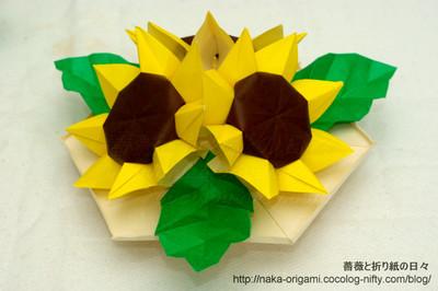 ひまわりのテーブル花