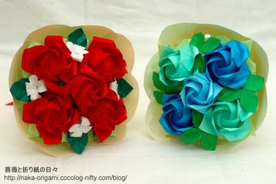 よみカル横浜展示サンプル 初代川崎ローズの花束