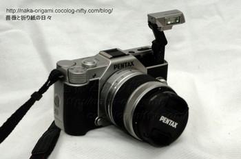 PENTAX Q10の内蔵ストロボ