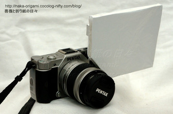 PENTAX Q10内蔵ストロボ+ディフューザー