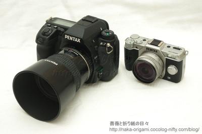 Pentax Q10とK-7