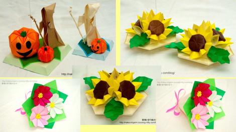 折り紙教室(2014夏)作品サンプル