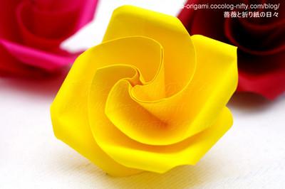 クリスマス 折り紙 簡単な折り紙 花 : naka-origami.cocolog-nifty.com