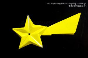 流れ星(松野幸彦氏)