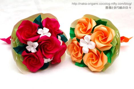よみカル横浜 10/28、11/11、11/25の3回で講習するKローズの花束