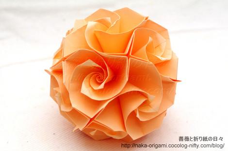 クリスマス 折り紙 折り紙くす玉の作り方 : naka-origami.cocolog-nifty.com