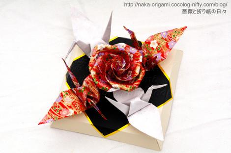 バラと鶴のつなぎ折り(鶴4羽)