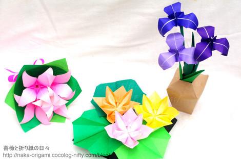 折り紙教室(2015年春)のご案内