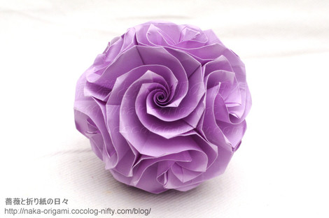 バラのくす玉(バラ玉)U1-20