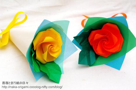Qローズの小さな花束