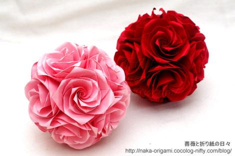 薔薇のくす玉(U4-30)