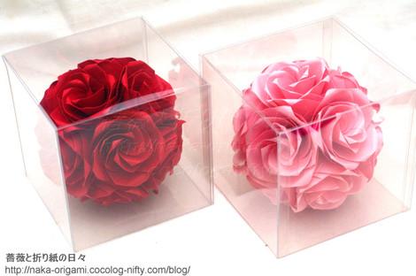 薔薇のくす玉(U4-30) in ギフトパッケージ