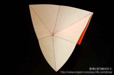 3枚羽ユニットの作り方-6