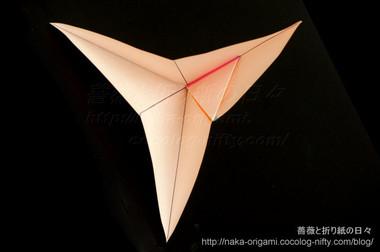 3枚羽ユニットの作り方-9