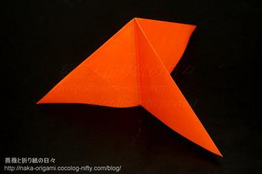 3枚羽ユニットの作り方-10