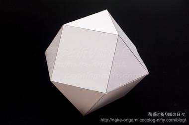立方八面体のモデル