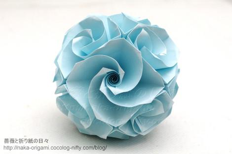 バラのくす玉U1-12