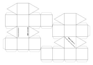 斜方立方八面体モデルの展開図