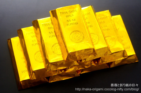 金塊(Gold Ingot)創作:中 一隆