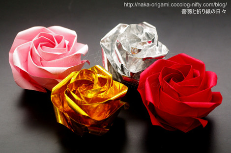 紙の裏面の出ない川崎ローズ「薔薇」と川崎ローズ「薔薇」5角版