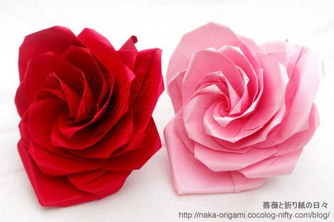 ハートの薔薇(U4・5-6)創作:中 一隆