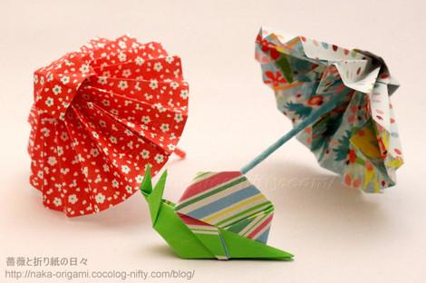 傘(川崎敏和氏)とカタツムリ(半田丈直氏)川崎亜子氏による特別講習(写真提供:川崎亜子氏)