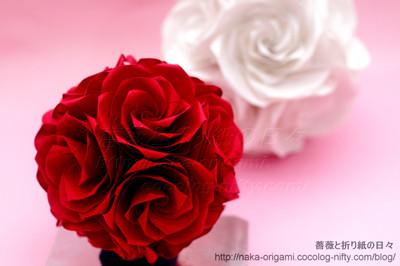 薔薇のくす玉(U4-30)とU5J-60(プロトタイプ)