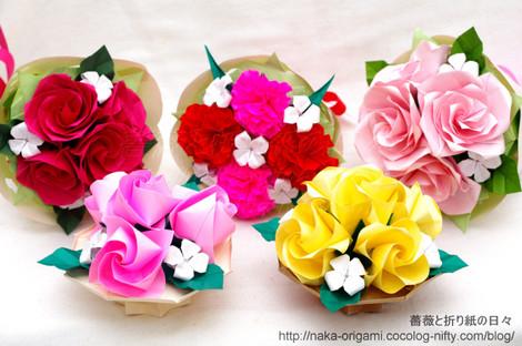 作品展展示作品「バラ(C3)の花束」「カーネーション(9セル)の花束」「バラ(U5-4)の花束」「バラ(U10-4)のテーブル花」「バラ(C1)のテーブル花」創作:中 一隆