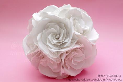 薔薇のくす玉U5j-60 創作:中 一隆