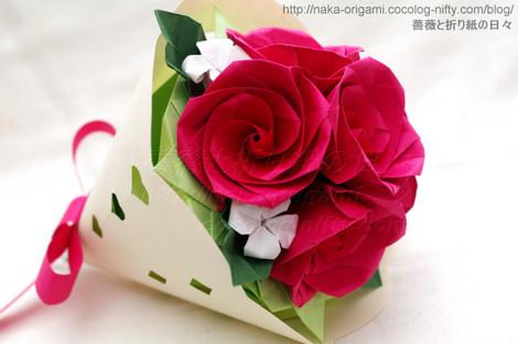 バラ(C3)の花束 創作:中 一隆