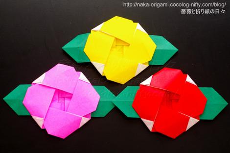 平面のバラと折り方(父の日プロジェクト)